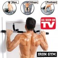 Турник в проем Bradex (Iron Gym, Айрон Джим)